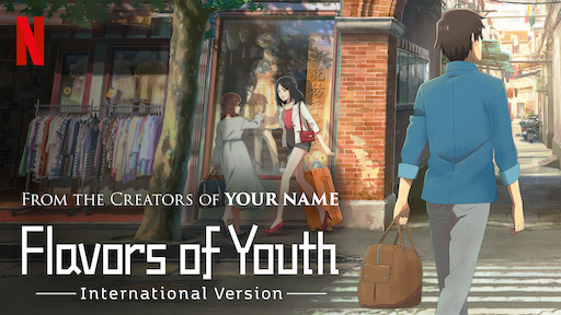 Flavors of Youth: International Version